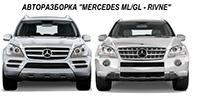 Интернет магазин Авторазборка «Mercedes ML/GL Rivne»
